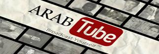 اراب تيوب - كل الفيدويهات العربية